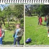 Εθελοντικός Καθαρισμός Πάρκου της Πόλης μας (Πάρκο Καραπαναγιώτη).
