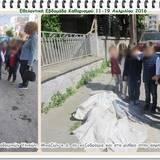 Εντοπισμός Περιβαλλοντικών Προβλημάτων στην γειτονιά του Σχολείου.